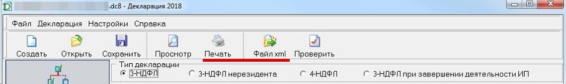 регистрация ип в беларуси госпошлина